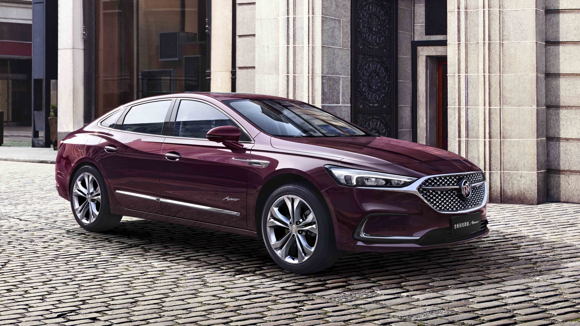 2020 Buick Lacrosse Made Handsome Just As It's Dropped In Us 2021 Buick Lacrosse Images, Inside, Length
