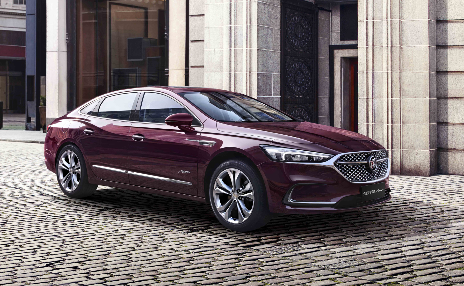 2020 Buick Lacrosse Made Handsome Just As It's Dropped In Us Picture Of A New 2021 Buick Lacrosse