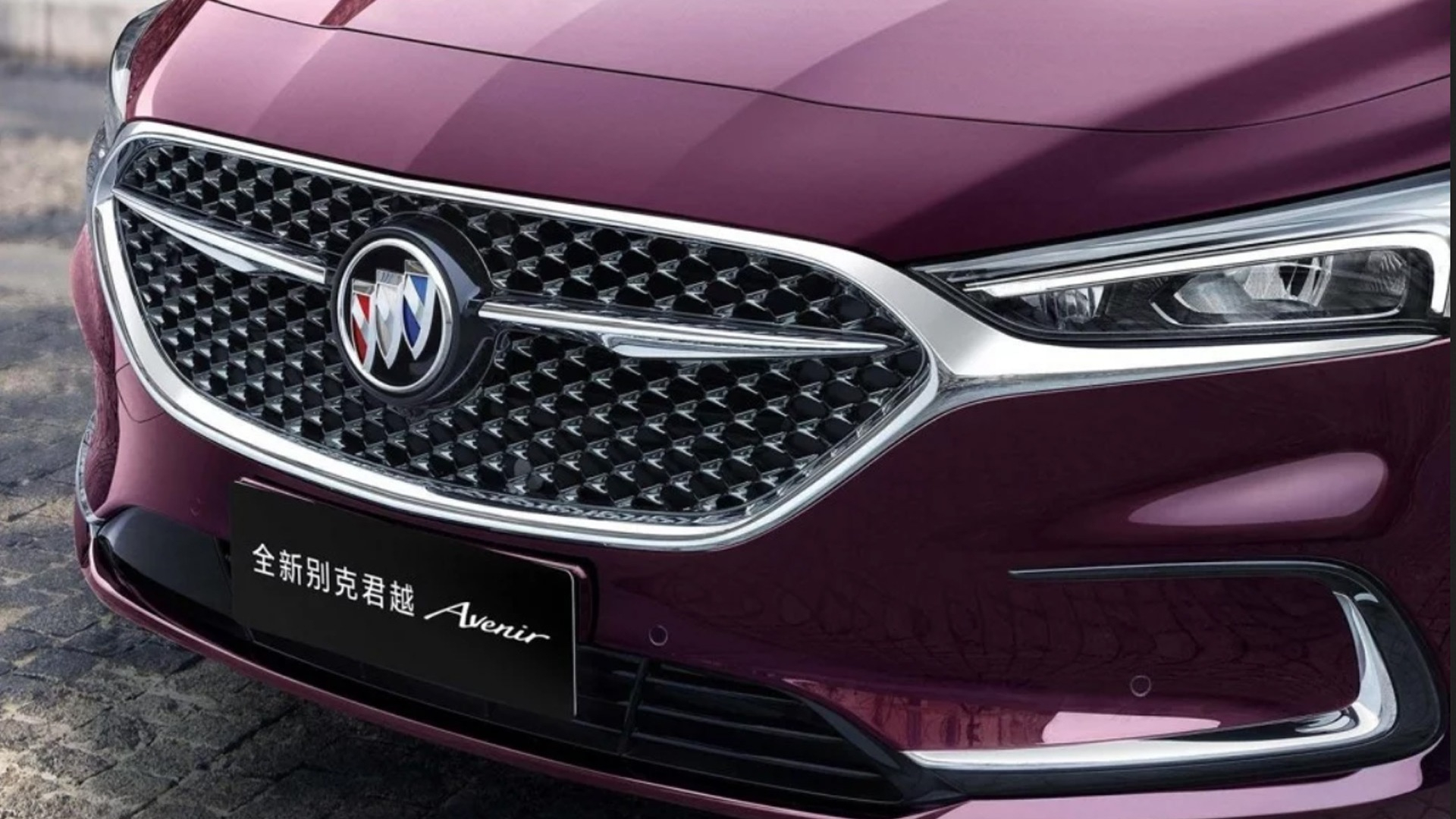 2020 Buick Lacrosse Made Handsome Just As It's Dropped In Us Picture Of A New 2022 Buick Lacrosse