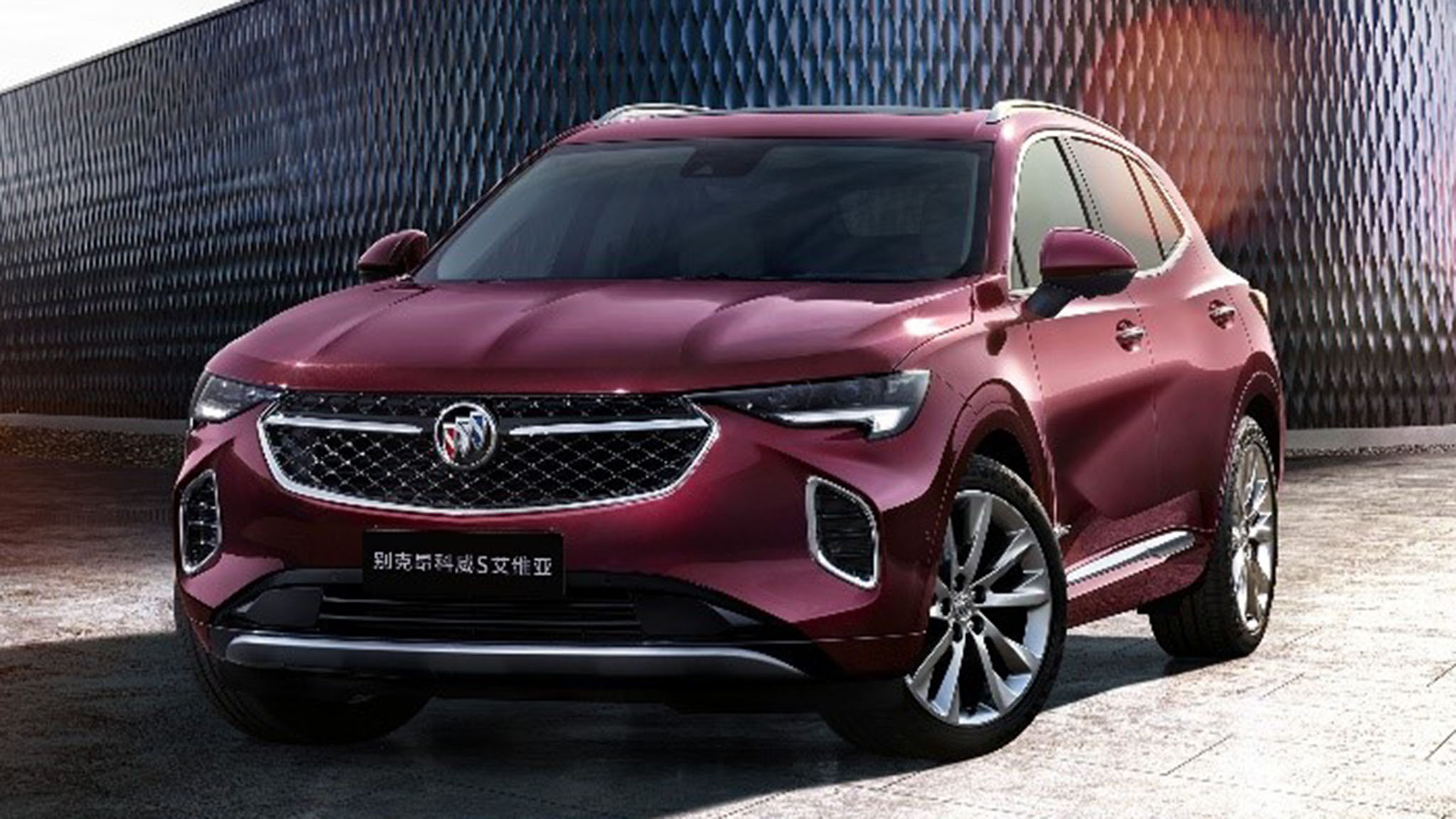 2021 Buick Envision Avenir Is Coming, As Previewedthe 2021 Buick Cascada Pictures, Remote Start, Release