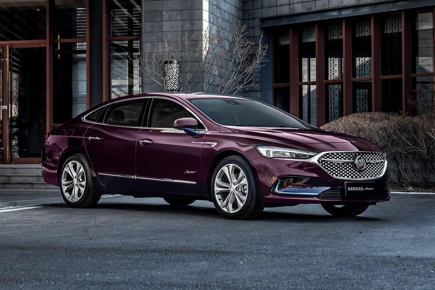 2021 Buick Lacrosse Gets More Refined Than Ever | Gm Authority Picture Of A 2021 Buick Lacrosse