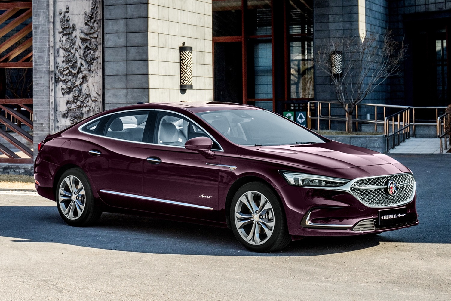 2021 Buick Lacrosse Gets More Refined Than Ever | Gm Authority Will There Be A New 2021 Buick Lacrosse