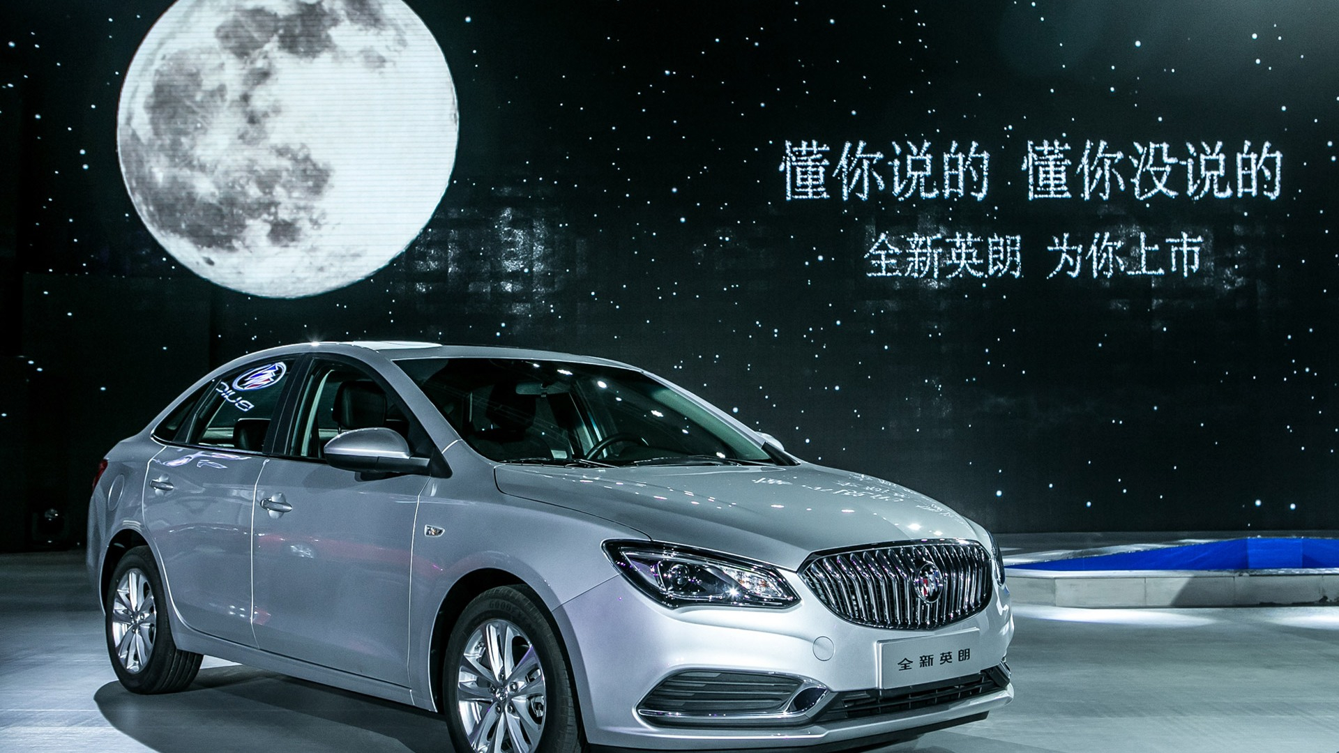 China's 2015 Buick Excelle Gt May Hint At Next Verano, Opel 2022 Buick Verano Length, Images, Manual Transmission