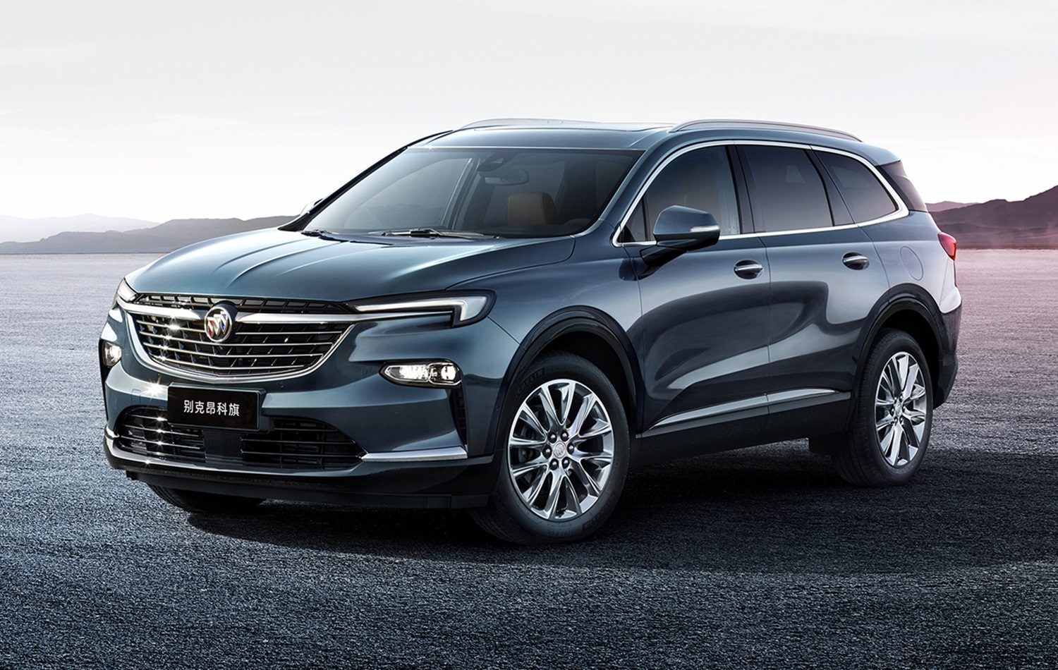 This Is The All-New Buick Enclave Crossover For China | Gm Build Your Own New 2021 Buick Enclave